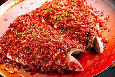 Chilli Fish Head